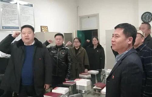 """广告公司党支部开展""""网上祭英烈"""" 主题党日活动"""