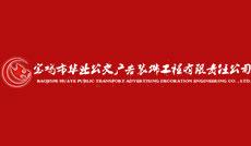 中华人民共和国商标法